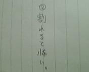 漢字練習(<br />  簡単)その3